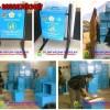 tempat sampah fiberglass TP-70