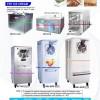 Hard Ice Cream Machine BTY-7110