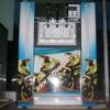 Mesin Soft Ice Cream BQ-322-A
