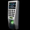 Access door control system sidikjari UF108