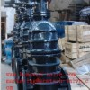 Electric operated gate valve