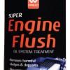 PRIMO SUPER ENGINE FLUSH