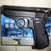 Airgun WALTHER PPK/S (Gas Blow Back)