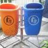 Tempat Sampah Gantung MGB