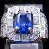 BATU MULIA UNHEATED BLUE SAPPHIRE ( Code : SPR0058 )