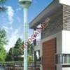 Tiang Lampu Taman Modern Minimalis Tipe CP8093