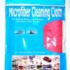 Kain Lap MICROFIBER ( MICROFIBER CLEANING CLOTH )
