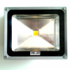 Lampu LED Sorot 50 Watt