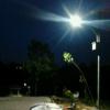 LAMPU JALAN TENAGA SURYA 15 Watt