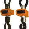 Timbangan Gantung Digital | Timbangan Gantung Elektronik | Crane Scale | NAGATA - HC-03 | CV.GAJAH M