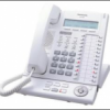 KX-T7633 : Digital Proprietary Telephone