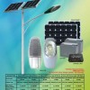 Mono LED Street Lighting Package