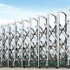 Electronic Folding Gate - Retractable Gate