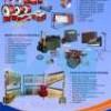 BANSOS SMP PAKET KESENIAN 2012-2013