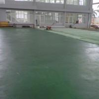 floor hardiner