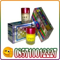 CREAM PEMUTIH WAJAH ALAMI  ( TEN-SUNG ) 081398577786