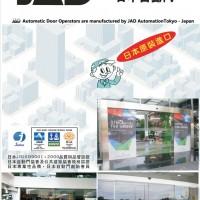 JAD Pintu Kaca Otomatis - Japan Autodoor