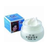 QL Whitening Night Cream