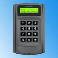 Access Door Controller + Software Absensi