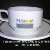 Cangkir Promosi Puskom