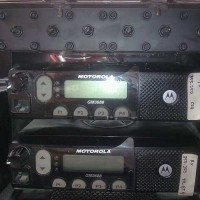 '|' Repeater Motorola CDR 500 UHF/VHF