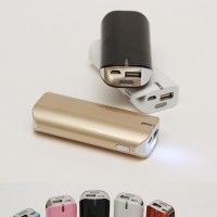 power bank sky cell samsung 7800 mah