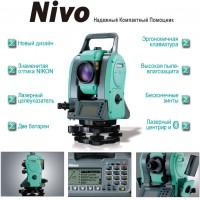 Nikon NIVO M Series Total Station max. 5 000 m (16,404 ft)
