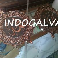Ornamen Kaligrafi Replika Pintu Masjid Nabawi