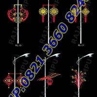 Lampu Hias Dekoratif Tiang PJU RL 19 - RL 24