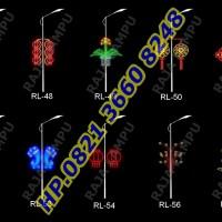 Lampu Hias Dekoratif Tiang PJU RL 47 - RL 56
