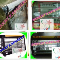 Mesin Showcase Makanan
