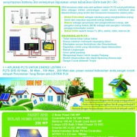 PAKET SOLAR HOME SYSTEM 200 W TERMURAH DISELURUH INDONESIA,Paket SHS 200 watt, Solar Cell
