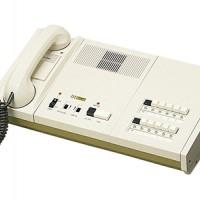 JUAL NURSE CALL AIPHONE NEM-10 A/C