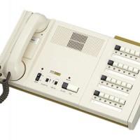 JUAL  NURSE CALL AIPHONE  NEM-20 A/C