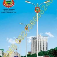 Tiang Lampu PJU Logo Kabupaten/Kota Murah