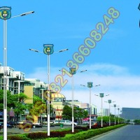 Tiang Lampu PJU Logo Kabupaten Sorong