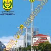 Tiang Lampu PJU Logo Kabupaten Banjarmasin