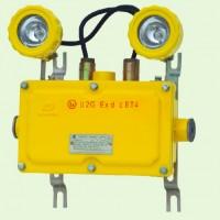 Lampu Emergency Explosionproof BAJ 52
