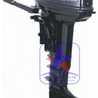Parsun Outboard T25