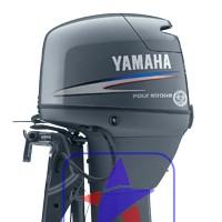 Jual Motor Tempel Yamaha 50HP ( 4 stroke )