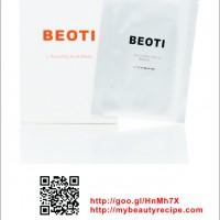 BEOTI L-asam askorbat Masker