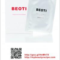 BEOTI Hyaluronic Acid Masker