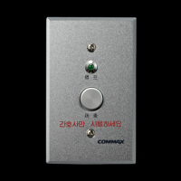 NURSE CALL COMMAX Presence Switch PB-500