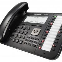 Telephone Panasonic KX-DT546