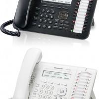 Telephone Panasonic KX-DT543
