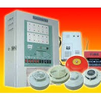 JUAL FIRE ALARM HONG CHANG