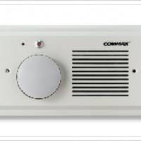 Jual Intercom Ruang Operasi- Arm Switch