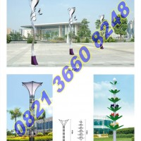 Lampu Penerangan Area Parkir Kreatif 2016