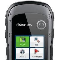 Harga GPSMap Garmin Etrex 30X