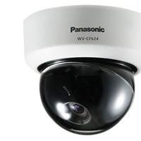 CCTV Panasonic WV-CF344